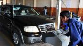 Không bắt buộc nộp phí thử nghiệm mức tiêu thụ nhiên liệu