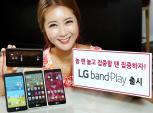 Điện thoại Android mới nhất của LG có loa