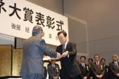 FUSO 2 năm liên tục nhận giải thưởng bảo tồn năng lượng