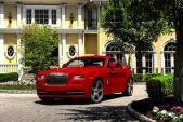 Rolls-Royce công bố mẫu xe mạnh nhất trong lịch sử hãng