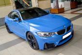 BMW M4 Yas Marina Blue trị giá 4 tỷ lăn bánh tại VN