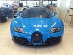 """""""Hàng độc"""" Bugatti Veyron phiên bản Autobot"""