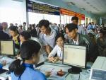 CNTT Việt Nam yếu kém: Tại anh hay tại ả?