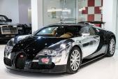 Ngắm Bugatti Veyron chrome giá 1,29 triệu USD tại Dubai