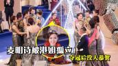 Xôn xao việc hoa hậu Hong Kong bị