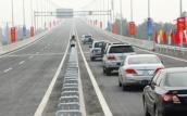 Cần lưu ý điều gì khi lái xe trên đường cao tốc?