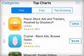 Ứng dụng chặn quảng cáo trên App Store