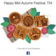 Google và Facebook chúc mừng Tết Trung Thu người dùng Việt