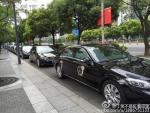 Dàn xe siêu sang Rolls-Royce tại đám cưới Huỳnh Hiểu Minh