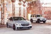 Mercedes Edition 1 - siêu phẩm sắp ra mắt tại Việt Nam