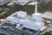 Công nhân đầu tiên ở Fukushima mắc ung thư vì phóng xạ