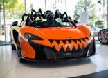 Siêu xe McLaren 650S Spider
