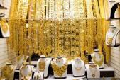 Giá vàng hôm nay 24/10: Giá vàng SJC vẫn dưới mốc 34 triệu đồng/lượng
