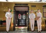 Bên trong tàu hỏa sang trọng bậc nhất Nhật Bản