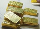 Giá vàng hôm nay (10/11): Giá vàng SJC giảm 40.000 đồng/lượng