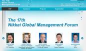 Chủ tịch FPT tham dự Diễn đàn Nikkei Global Management