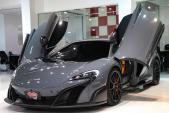 Siêu xe McLaren 675LT bản giới hạn có giá hơn 10 tỷ