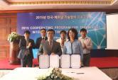 Khu công nghệ cao Hàn Quốc cam kết chuyển giao công nghệ cho Việt Nam