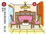 7 cấm kị phong thủy tuyệt đối tránh cho phòng khách