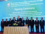 ASEAN và ITU ký kết hợp tác về ICT