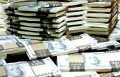 Giá USD/VND hôm nay 30/11: Ổn định