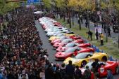 """Hàng trăm siêu xe Ferrari """"đại náo"""" đường phố Nhật Bản"""