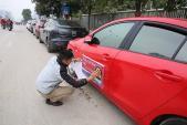 """Hàng chục xe Mazda 3 chăng khẩu hiệu """"bị lỗi"""" tại Hà Nội"""