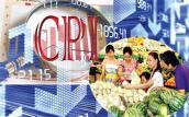 CPI của Hà Nội tháng 12 tiếp tục giảm nhẹ
