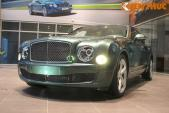Bentley Mulsanne Speed tại Hà Nội nộp thuế gần 13 tỷ đồng