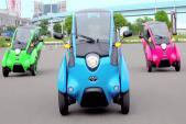 """Cận cánh """"xế xanh, hàng độc"""" 3 bánh Toyota i-Road EV"""
