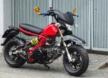 """Thợ gò Sài Gòn """"biến"""" Honda Wave thành Ducati Hyperstrada"""