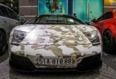 Lamborghini Murcielago phong cách
