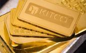 Thị trường vàng ảm đạm đầu năm mới
