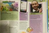 Nguyễn Hà Đông được vinh danh trong sách Guinness 2016
