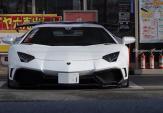 "Siêu xe Lamborghini Aventador độ bodykit ""siêu khủng"""