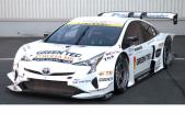 """Cận cảnh xe đua xanh Toyota Prius """"siêu khủng"""""""