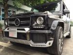 Siêu SUV Brabus B63-620 đầu tiên về Việt Nam giá 13 tỷ