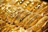 Giá vàng hôm nay 25/1: Giá vàng SJC tăng 30.000 đồng/lượng