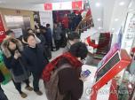 Người Hàn Quốc đổ xô mua smartphone Xiaomi, Samsumg thất sủng ngay tại quê nhà?