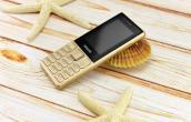 Philips giới thiệu điện thoại E170, giá 890.000 đồng