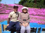 Vườn hoa tuyệt đẹp ông lão trồng tặng người vợ mù
