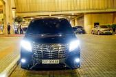"""""""Chuyên cơ mặt đất"""" Toyota Alphard giá 3,7 tỷ tại Sài Gòn"""