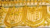 Giá vàng hôm nay 26/2: Giá vàng SJC giảm 70.000 đồng/lượng