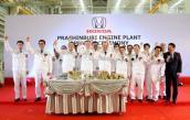 Honda Civic 2016 sắp được sản xuất tại Thái Lan