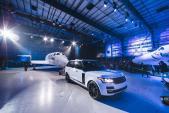 """Range Rover """"vén màn"""" tàu du lịch vũ trụ đắt nhất TG"""