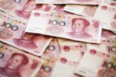 Trung Quốc tuyên bố sẽ duy trì chính sách tiền tệ thận trọng