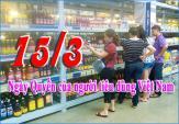 Ngày Quyền của người tiêu dùng Việt Nam 2016 có gì mới?