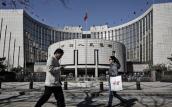 Trung Quốc giảm dự trữ ngoại hối xuống mức thấp nhất 4 năm