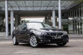 BMW 520i bản đặc biệt tại Việt Nam giá hơn 2 tỷ đồng