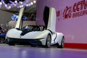 Siêu xe điện đầu tiên của Trung Quốc - BAIC Arcfox-7